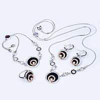 Набор (Серьги, кольцо, колье, браслет)