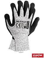 Вязаные перчатки, покрытые нитрилом RBLACKCUT BWB