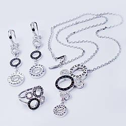 Набор (Серьги, кольцо, кулон с цепочкой)
