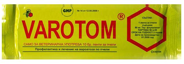 Варотом (флувалинат) Евротом. Сербия. ( 10 полосок-1уп. )
