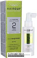 Brelil Haircur спрей против выпадения волос 100 мл