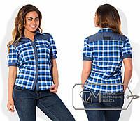 Блузка в клетку женская с вставками джинсы