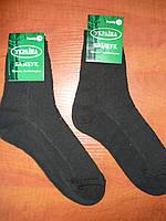 Сетка.Подростковый носок Успех. Р. 23. Бамбук. Черный., фото 1