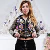Брендовый турецкий костюм Ronay « Леопард + цветы »