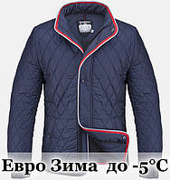 Куртка мужская Еврозима - 1077 синий