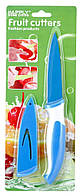 Нож для очистки овощей и фруктов НК-1 (синий) Happly