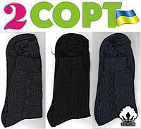 2 сорт двойная нить носки мужские ( без этикетки в упаковке разные цвета) УКРАИНА НМД-055001