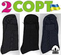 2 сорт двойная нить носки мужские ( без этикетки в упаковке разные цвета) УКРАИНА НМД-5001