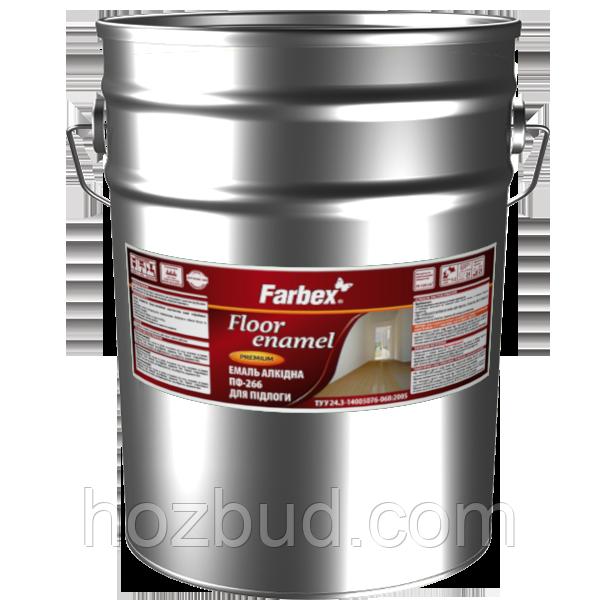Емаль алкідна ПФ-266 для підлоги Farbex золотисто-коричнева 25 кг