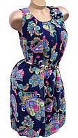 Шифоновое платье-баллон (в расцветках 44-46)