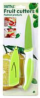 Нож для очистки овощей и фруктов НК-2 (зеленый) Happly