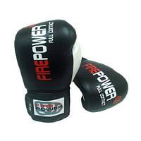 Перчатки боксерские Firepower FPBG2 Black