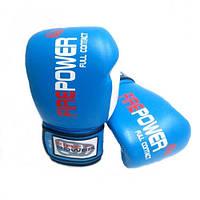 Перчатки боксерские Firepower FPBG2 Blue
