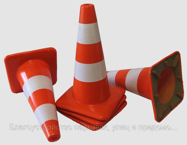 резиновый дорожный сигнальный конус