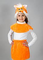 Карнавальный костюм Лисы, фото 1