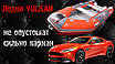 Моторно-килевые лодки Vulkan - 2016