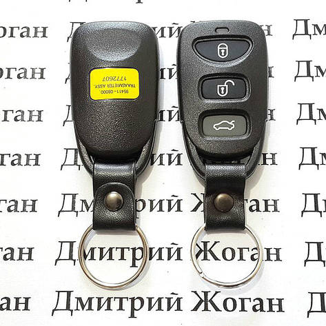 Пульт для автомобиля HYUNDAI (Хундай) 3-кнопки 434 Mhz, фото 2
