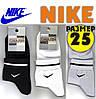 Носки мужские с сеткой ассорти  Смалий Nike Украина  25р НМЛ-06156