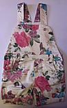 Комплект BIP Комбенизон+футболка Для девочек 6961 Flexi Турция, фото 2