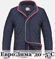 Куртка Еврозима - 1077 темно - синий
