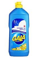 Моющее средство для посуды Гала (500г)