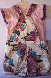 Комплект BIP Комбенизон+футболка Для девочек 6961 Flexi Турция, фото 3