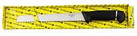 Нож для нарезки хлеба RG-7 Grossman