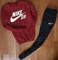 ТРЕХНИТКА мужские спортивные костюмы  Nike найк р-р (с -хххл) Цвет: черный ,синий ,серый,бордовы