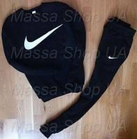 Зимние/летние мужские спортивные костюмы  Nike найк р-р (с -хххл) Цвет: черный ,синий ,серый,бордовый,красный.