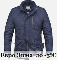 Мужская куртка Еврозима - 1214 синий - белый