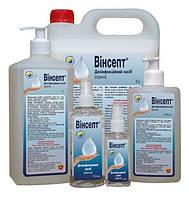 Винсепт для быстрой дезинфекции кожи рук (жидкость)