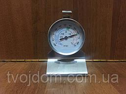 Термометр RT-301