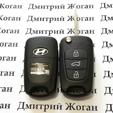 Выкидной ключ Hyundai (Хундай) ix35, 3-кнопки, 433 Mhz ID 46, фото 2