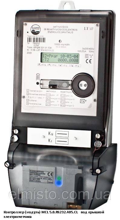 GSM / GPRS модуль MCL 5.8.RS232.485.CL под крышкой счетчика