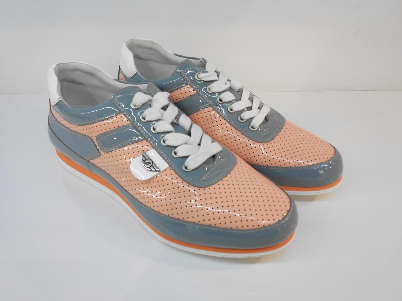 Кроссовки Etor 4500-8044-332 персиковые