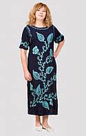 Платье с модной вышевкой