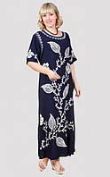 Синие платье с модным дизайном