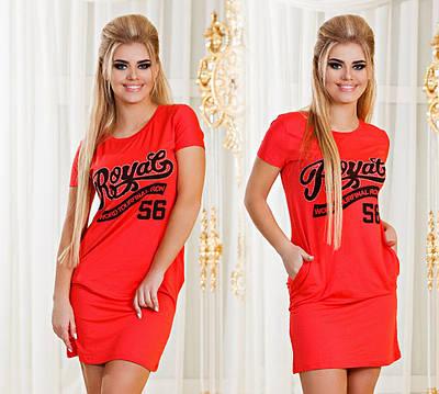 Женское летнее платье №26-р2926