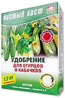 Кристаллическое удобрение для огурцов и кабачков, 1,2кг.