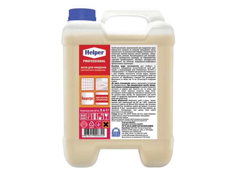 Helper Professional   засіб для чищення сантехнічних поверхней 5л