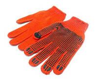 Перчатки х/б с ПВХ точкой оранжевые А-10