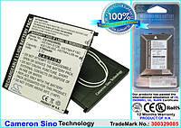 Аккумулятор для HP iPAQ 310 1700 mAh