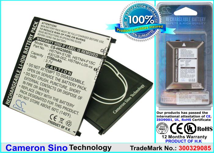 Аккумулятор для HP iPAQ 316 1700 mAh