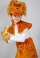 Обезьяна карнавальный костюм