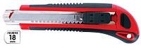 Нож с 3-мя отломными лезвиями АМ 0508