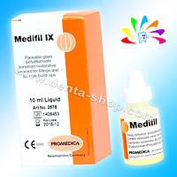 MEDIFIL IX, постоянный пломбировочный стеклоиономерный цемент, жидкость 10 мл