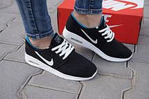 Кроссовки летние Nike SB Stefan Janoski Max подростковые, фото 3