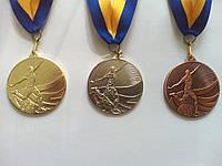 Медаль ММС12904  фтб  металл d-5 см.