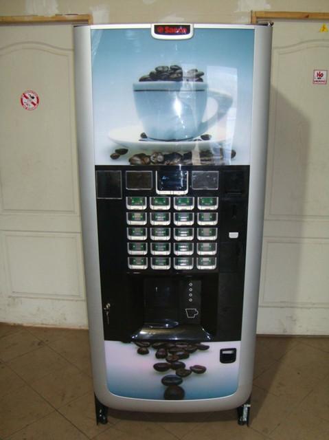 Кофеавтоматы БУ