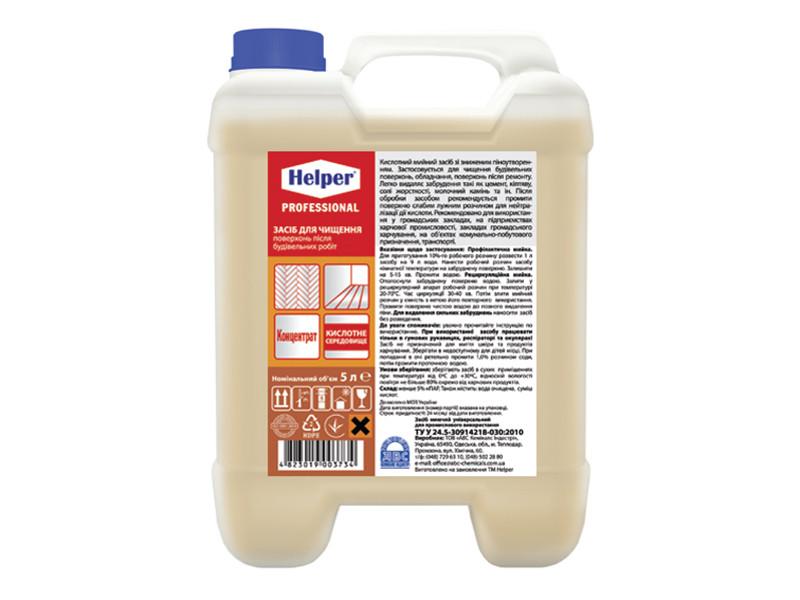 Helper Professional засіб для чистки поверхонь після будівельних робіт 5 л*1